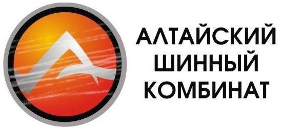 Шины Алтайский шинный комбинат